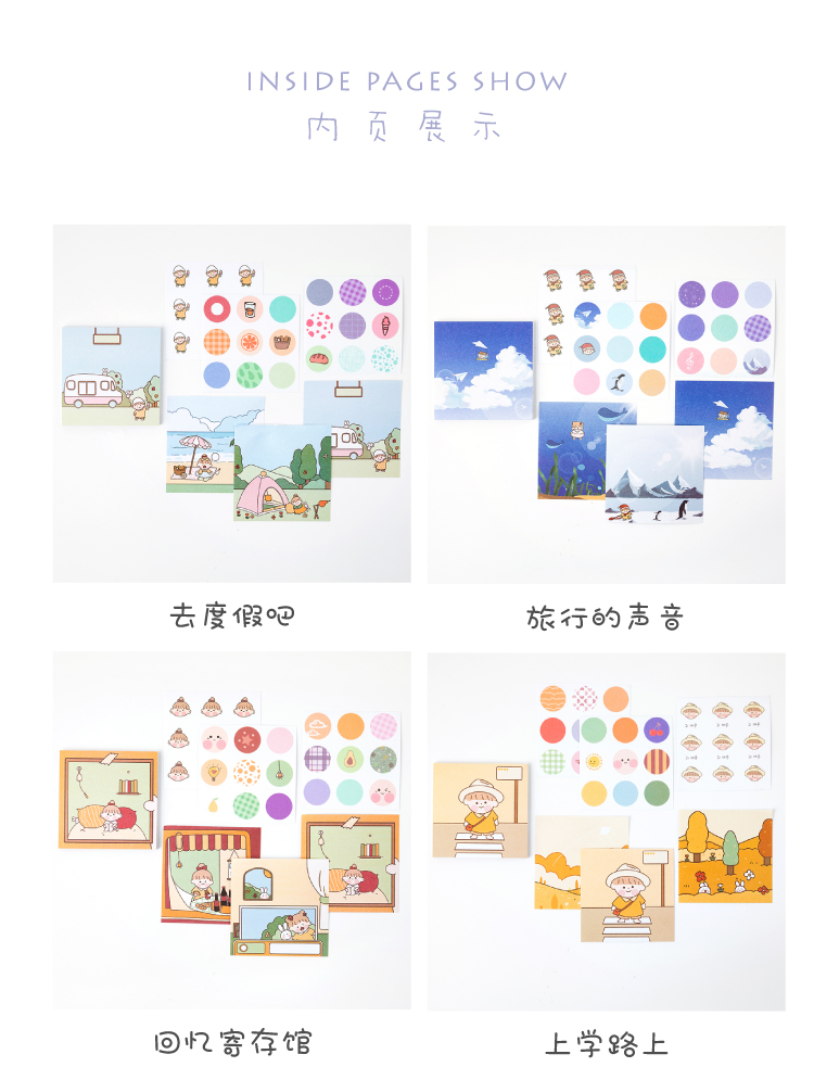 16PCS/LOT stationery cute recipe series paper memo pad