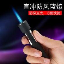 Факельная турбо зажигалка металлическая ветрозащитная компактная