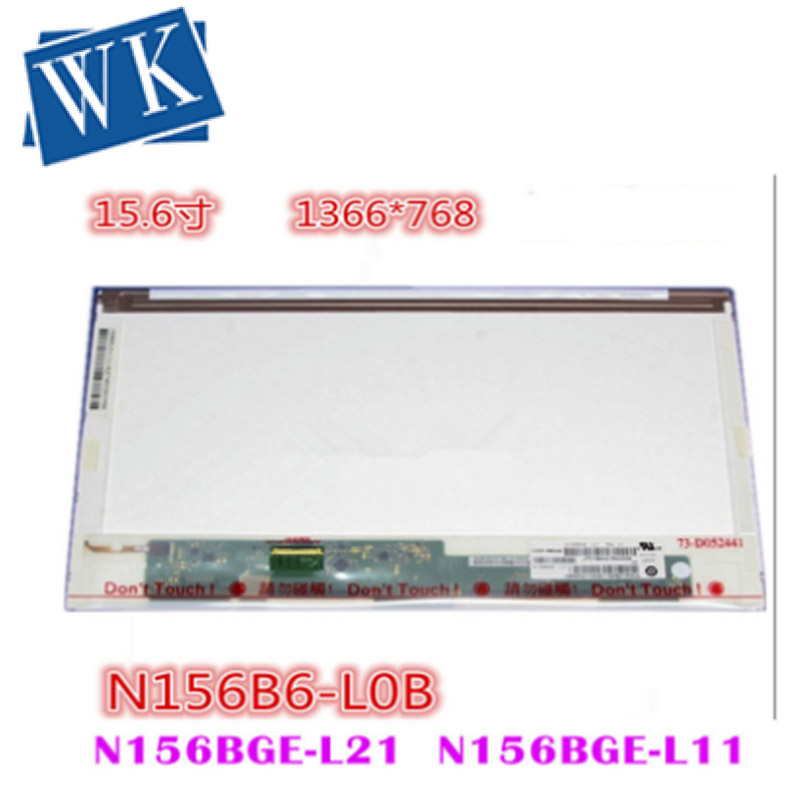 Free Shipping  15.6LED  N156B6-LOB BT156GW01 HB156WX1 N156BGE-L21 N156B6-L02  Laptop LCD Screen Panel