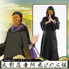 Hot Anime Naruto Aka...