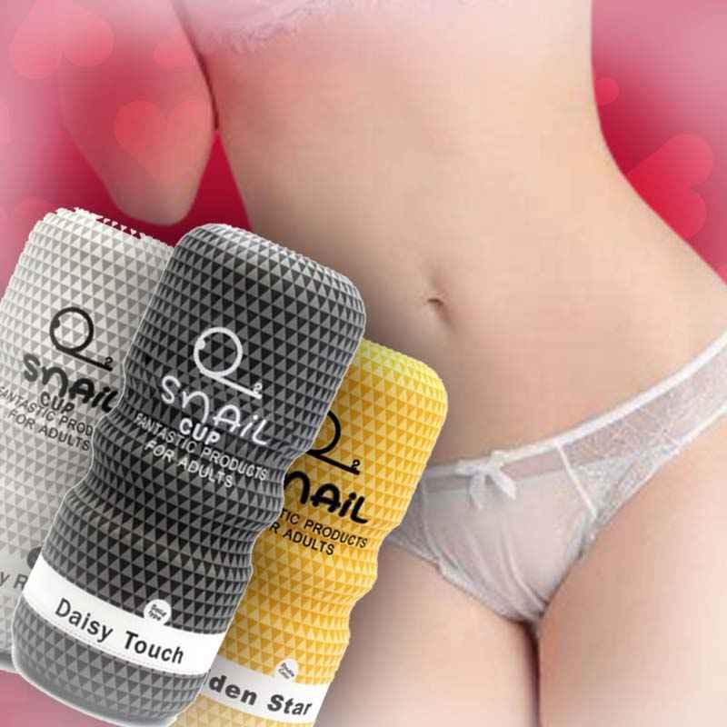 Male Masturbator Realistic Vagina Anal Silicone Soft Tight Pussy Erotic Adult Toy Sex Toy For Men Masturbating machine tenga egg