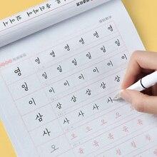Children Learning Korean/Chinese Books Reusable Calligraphy Copybook Alphabet/Word Kids Handwriting Practice Writing Art Libros