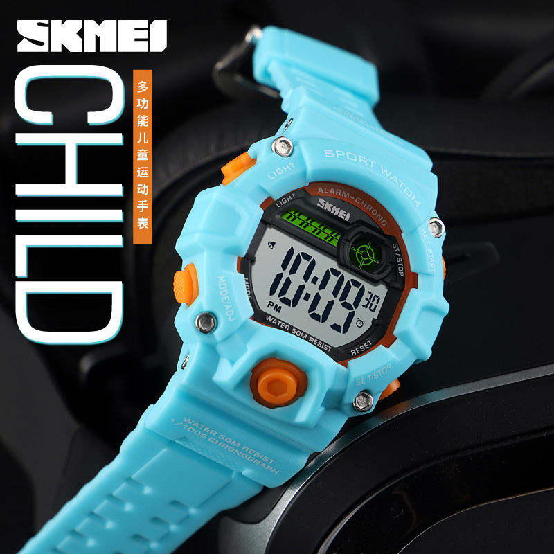 Skmei Fashion Students Electronic Watch Primary School Junior High School Children Christmas Gift Multi-functional Waterproof Wa