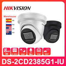 Hikvision câmera 8mp ip câmera original ipc DS-2CD2385G1-I 4k h.265 + poe rosto detectar darkfighter câmera web embutido microfone