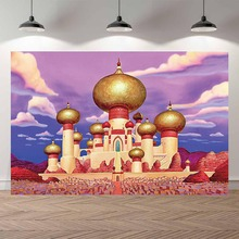 Happy Birthday Arabic Gold Mosque Palace Muslim Masjid Baby Child Photo Background Photography Backdrops Vinyl Deco Banner