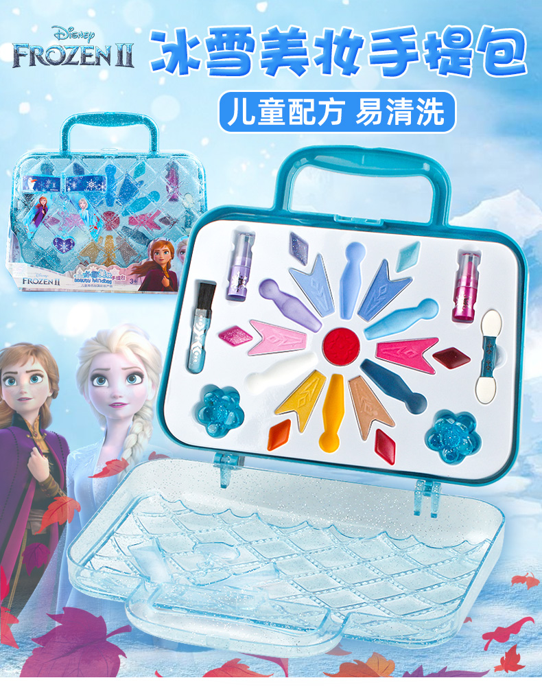 Disney Princess 2020 Girls Frozen 2 Snow Queen Elsa  Anna Princess Handbag Makeup Set  Kids  Beauty Pretend Play Toy