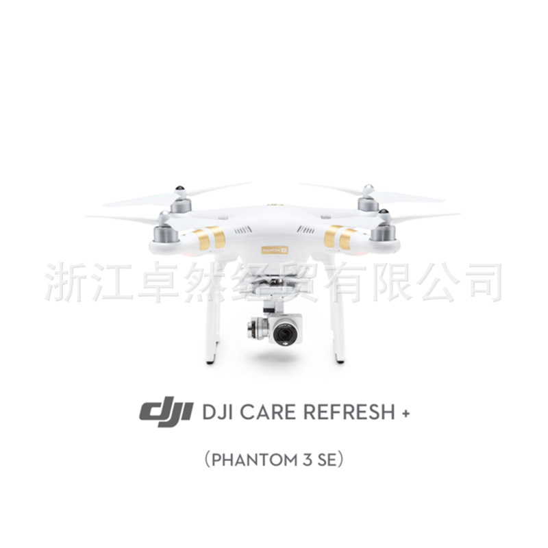 DJI Care Xpress Continued Enjoy (Phantom 3 SE) Insurance Unmanned Aerial Vehicle Drone