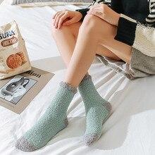 Однотонные мягкие женские пушистые носки коралловые бархатные зимние теплые домашние носки-тапочки для девочек махровые пушистые носки цветные носки в стиле пэчворк