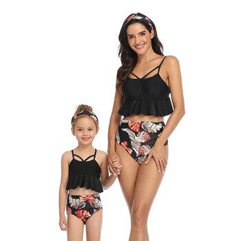 Matching Family Bikini Swimsuit For Father Mother Son Daughter Children Kids Beach Short Swimwear Women Bathing Suit bodysuit 1