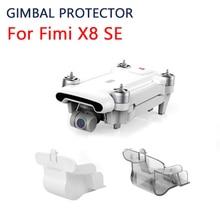 Дрон карданный протектор камеры для Xiaomi Fimi X8 SE PTZ камера защитный чехол для Fimi X8 SE аксессуары