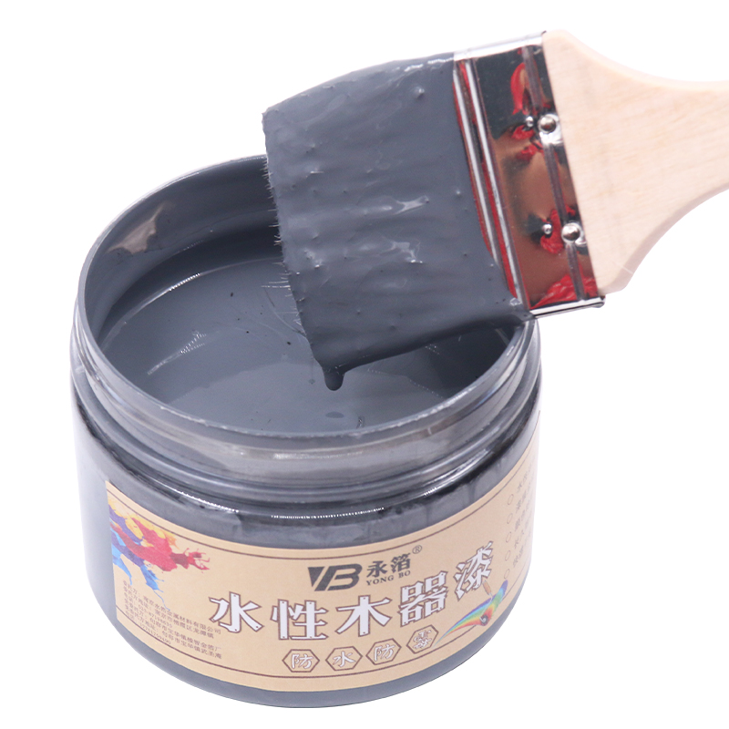 250g Dark Gray Acrylic Paint,Water-Proof&Mildew-Proof Water-Based Woodwork Paint Craft Paints For Home Furniture