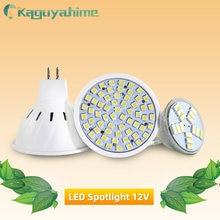 Kaguyahime led mr16 mr111 bulbo 12v luz do ponto 220v 6w lâmpada decoração led ampola lampada branco quente fresco branco holofotes