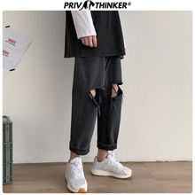Privathinker Vintage Loose Harem Pants Men #8217 s Jeans 2020 Spring Fashion Jeans Pants Man Casual Denim Harem Pants Hip Hop Clothes cheap Zipper Fly NONE Solid men jeans pants Stonewashed Light Straight Midweight Full Length Softener casual Harajuku Vinage Korean Style Fashion Japan streetwear