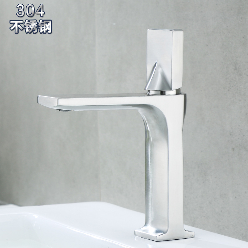 Europe Of Household 304 Stainless Steel Basin Faucet Single Bore Bathroom Toilet Wash Basin Inter-platform Basin Hot And Cold Fa