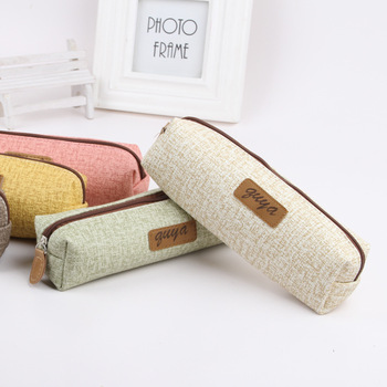 Simple solid color pencil case imitation bark PU waterproof student school stationery storage bag