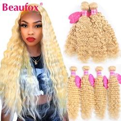 Beaufox 1/3/4 613 blond wiązki głęboka fala brazylijski włosy wyplata wiązki 100% Remy ludzki włos 613 rozszerzenia