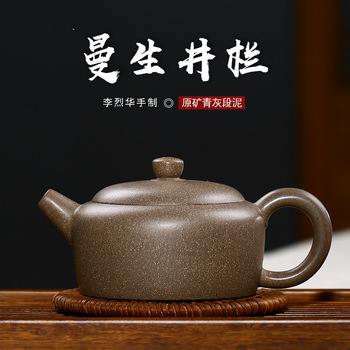 Li Liehua recommended all pure hand teapot tea undressed ore its period of mud, takai has retired bar pot