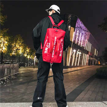 Creative new nylon shoulder bag portable travel backpack men\'s fashion trendy women\'s fitness bag