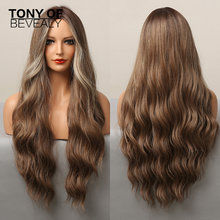Long Wavy Ombre Brown With Blonde Synthetic Wigs Middle Part Natural Hair Wigs for Afro Women Cosplay Wigs Heat Resistant Fiber