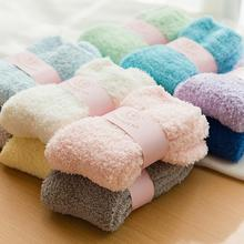 Studyset Women Cute Candy Color Soft Fluffy Socks Coral Velvet Winter Warm