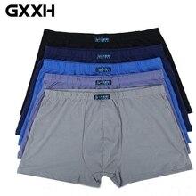 Extra Large свободные мужской жира комплект белья плюс размеры боксеры Высокая талия трусики для женщин дышащий жир большой