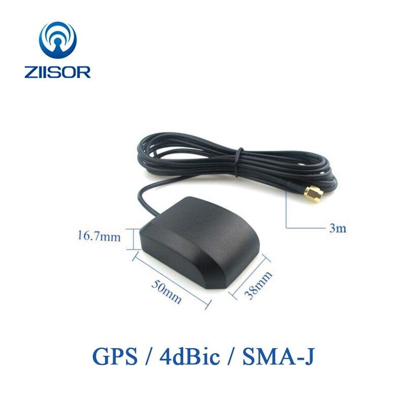 Auto GPS Antenna Beidou Positioning Navigation Antenna SMA Male Directional Antena FAKRA Car Position Aerial TXGB-AZ