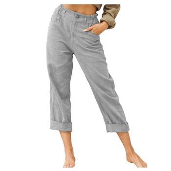 Women's Summer Drawstring Elastic Waist Pants 1