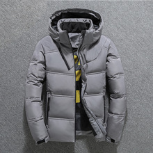 2019 Fashion Winter Jacket Mens White Duck Down Jacket Men Quality Thermal Thick