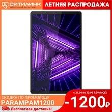 Планшет LENOVO Tab M10 Plus TB-X606F, 4GB, 128GB, Android 9.0 серебристый, (za5t0247ru)