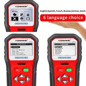 Image 3 - KONNWEI KW818 escáner de diagnóstico de coche OBDII ODB2, probador de batería de 12V, herramienta para comprobar el motor del lector de código automotriz