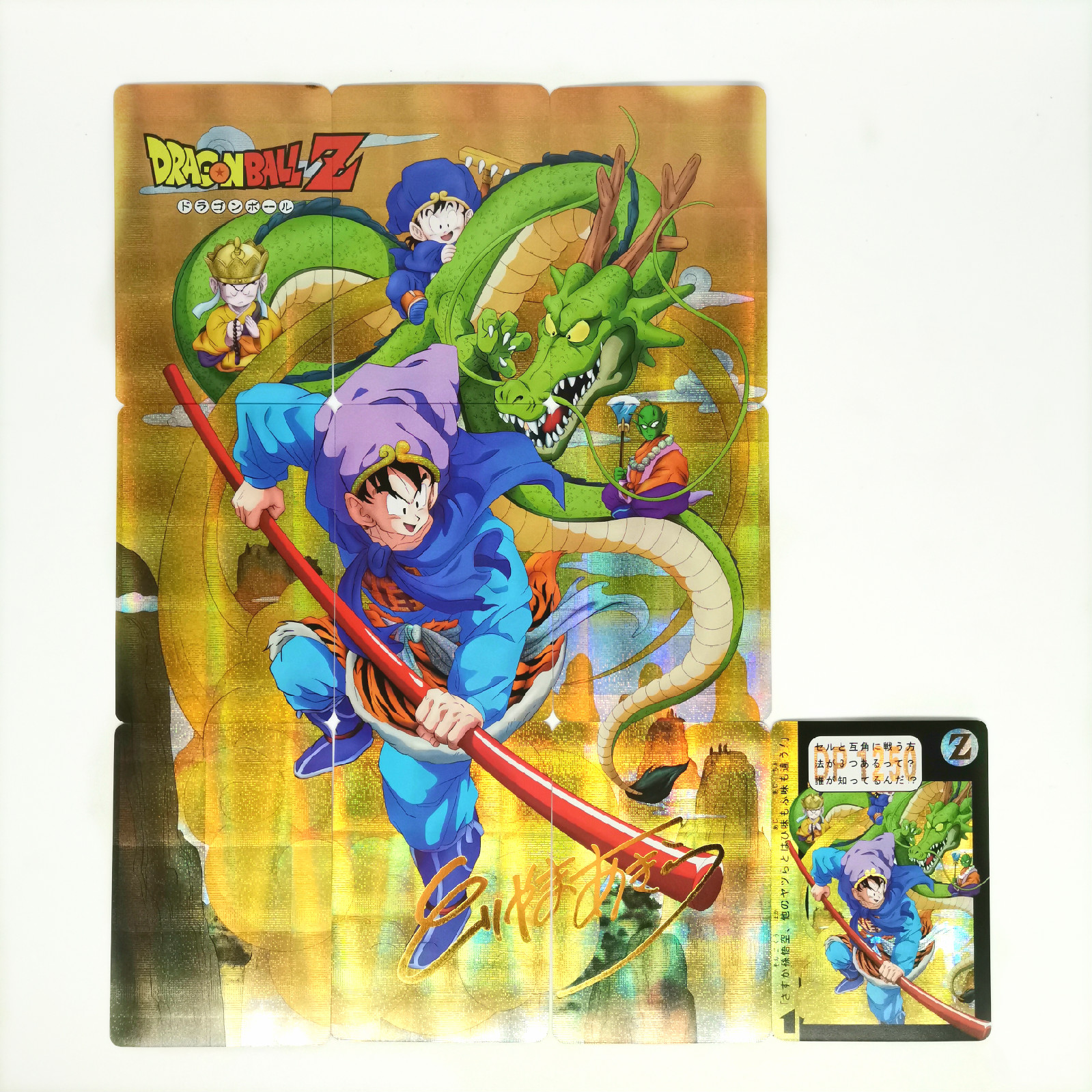 10pcs Super Dragon Ball Z Bronzing 9in1 Heroes Battle Card Ultra Instinct Son Gohan Vegeta Game Collection Cards