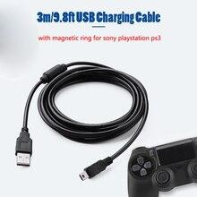 3 m/9.8ft USB טעינת כבל עם מגנטי טבעת עבור PS3 אלחוטי בקר USB מטען עבור Sony פלייסטיישן PS3 אבזרים