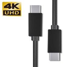 """USB 3.1 סוג C כבל פ""""ד 100W מהיר טעינת כבל USB C כדי USB C כבל עבור Macbook pro huawei Matebook P30 סמסונג S9 S10 xiaomi"""