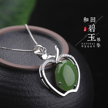 green apple Jasper Pendant with certificate Hetian jade pendant wholesale S925 silver inlaid natural Hetian jade цена 2017