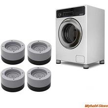 4 pçs anti vibração arruela pés almofadas máquina de lavar esteira de borracha anti-vibração almofada secador geladeira universal fixo antiderrapante almofadas
