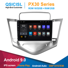 Android 9.0 car radio multimedia player for Chevrolet Cruze 2008-2015 quad core 1 din 9