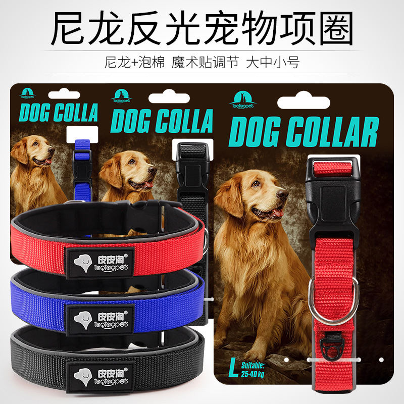 New Style Big Dog Neck Ring Nylon Bubble Reflective Yarn Lycra Adjustable Pet Collar