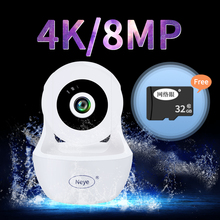 N_eye wifi camera 8MP 4K Baby Monitor Wireless Dome ip Camera two way audio with infrared AI auto track security pan tilt Camera