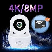 N_eye wifi della macchina fotografica 8MP 4K Baby Monitor Senza Fili Della Cupola ip camera audio bidirezionale con infrarossi AI pista auto di sicurezza pan tilt Macchina Fotografica