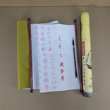 child gift Reusable Chinese Magic Cloth Water Paper Water Writing Cloth Calligraphy Fabric Book Notebook School Supplies