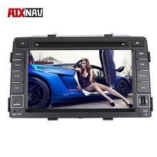 Truck GPS Navigation 7 Inch Europe Car Multimedia Player Rear View Camera Monitor for Kia Sorento 4K Video Player Radio 2 Din(China)