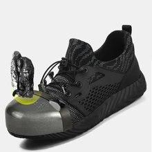 Мужские кроссовки со стальным носком повседневная рабочая обувь