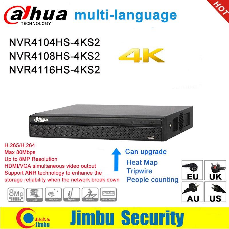Dahua NVR Network Video…