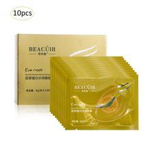 10 Piece Eye Patch Collagen Moisturizing Hydrating Eye Mask To Lighten Dark Circles moistfull collagen