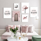 Wall Art Printed Pic...