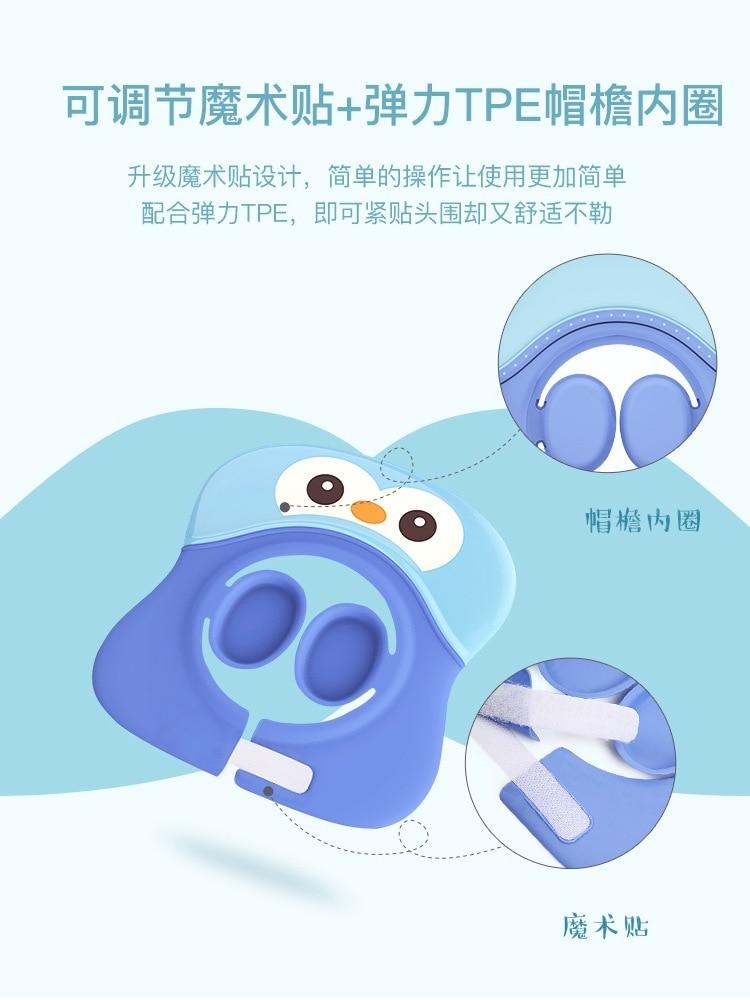 Douyin Velcro-Infant Baby Shower Cap CHILDREN'S Bathing Shower Cap Waterproof Extra-large Earmuff Silica Gel Regulation Shampoo