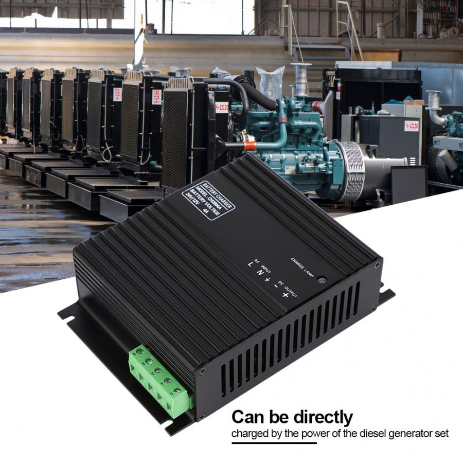 24V Automatic Lead-Acid smart Battery Charger Smart Floating Charge Diesel Generator Set Accessory