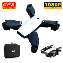S20 Racing Dron พร้อมกล้อง HD 1080P WIFI FPV RC (China)
