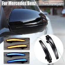 LEDแบบไดนามิกไฟเลี้ยวกระพริบสำหรับMercedes Benz C Class W205 E W213 S W222 W217 V W447ด้านหลังกระจกBlinker