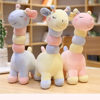 35/50cm New cartoon giraffe plush toy cute soft stuffed stuffed animal doll birthday gift children toy WJ635 creative cute cartoon deer short plush toy stuffed animal plush doll toys children birthday
